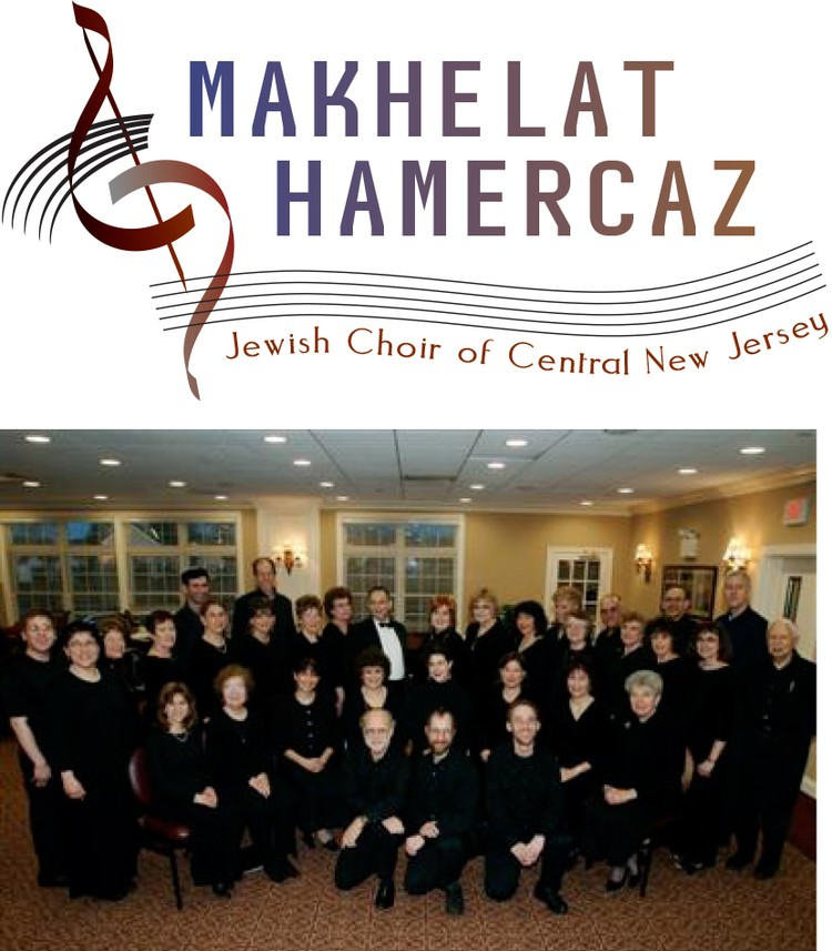 Makhelat Hamercaz Returns this Month