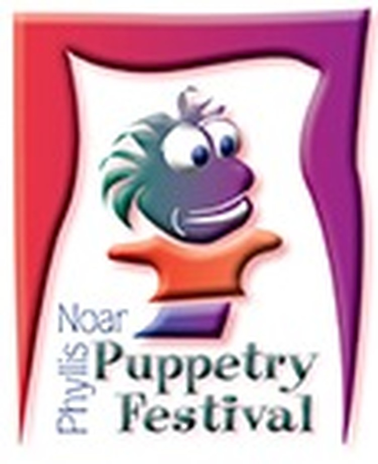 Puppetry Festival Comes to EBPL