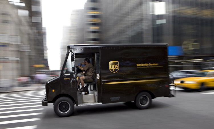 UPS Hiring Event Tonight