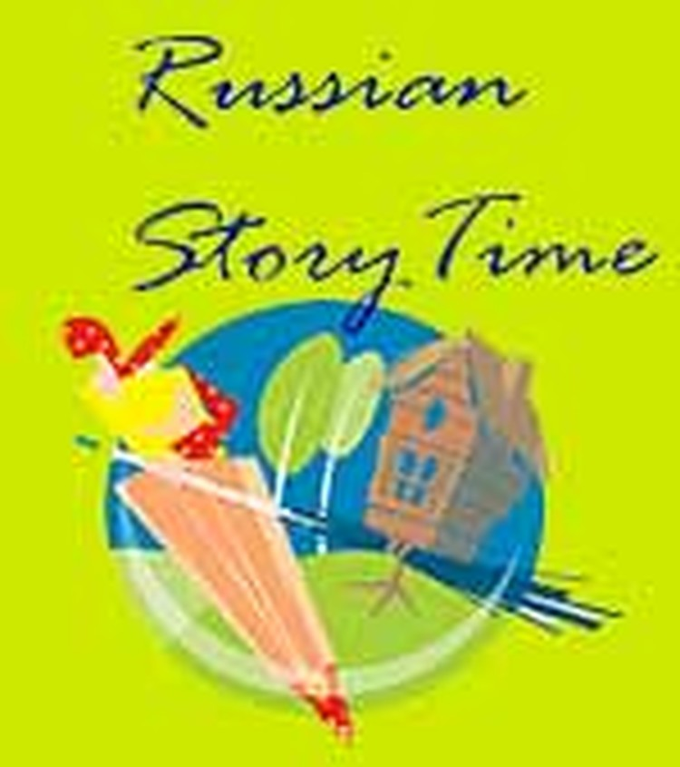 Russian/English Storytime