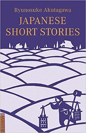 Short Story Group